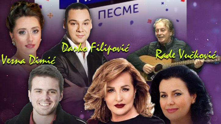 """РТС-ов караван """"Најлепше народне песме"""" у Куршумлији"""