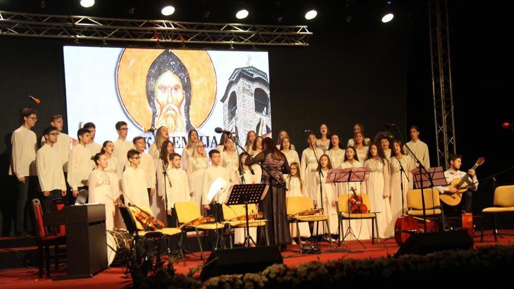 Свечаним програмом обележено 850 година првих Немањиних задужбина у Куршумлији