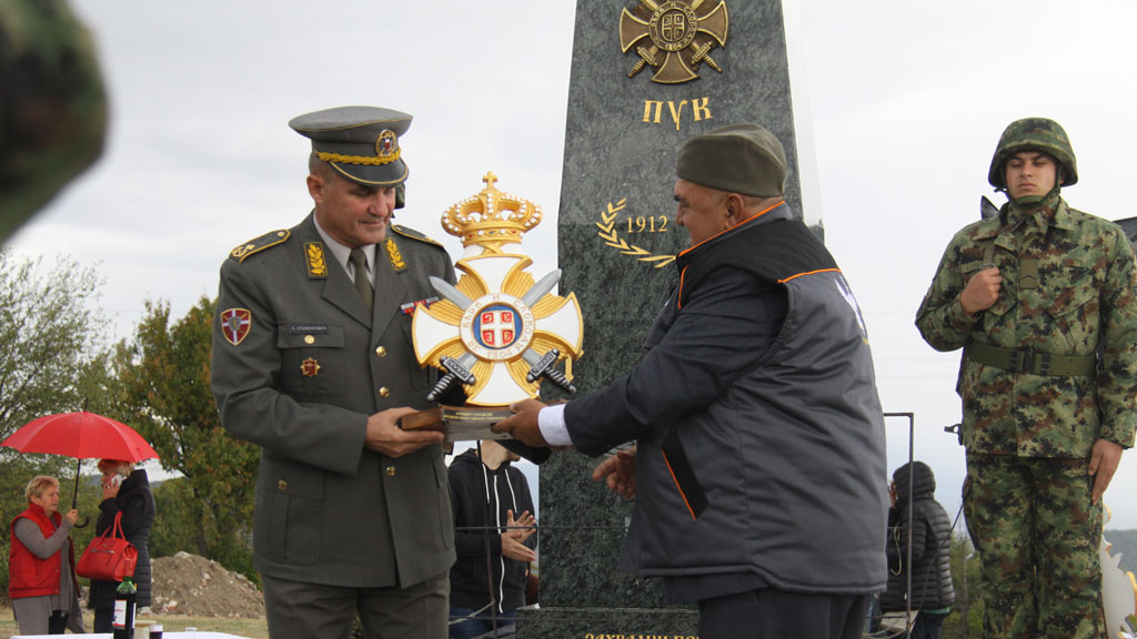 "Обележена 107. годишњица од формирања гвозденог пука ""Књаз Михаило"""
