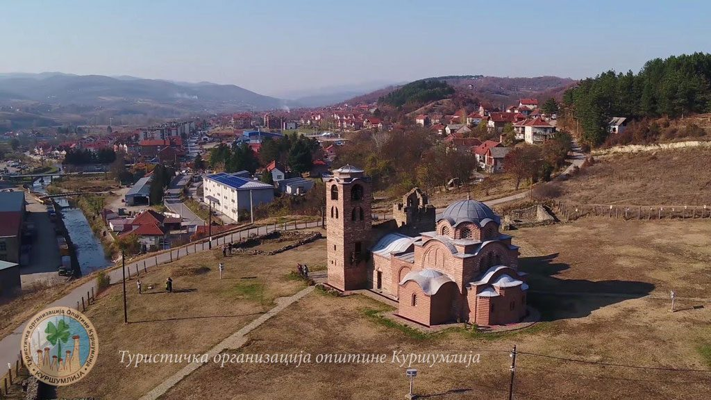 Централна прослава обележавања 850 година изградње првих Немањиних задужбина