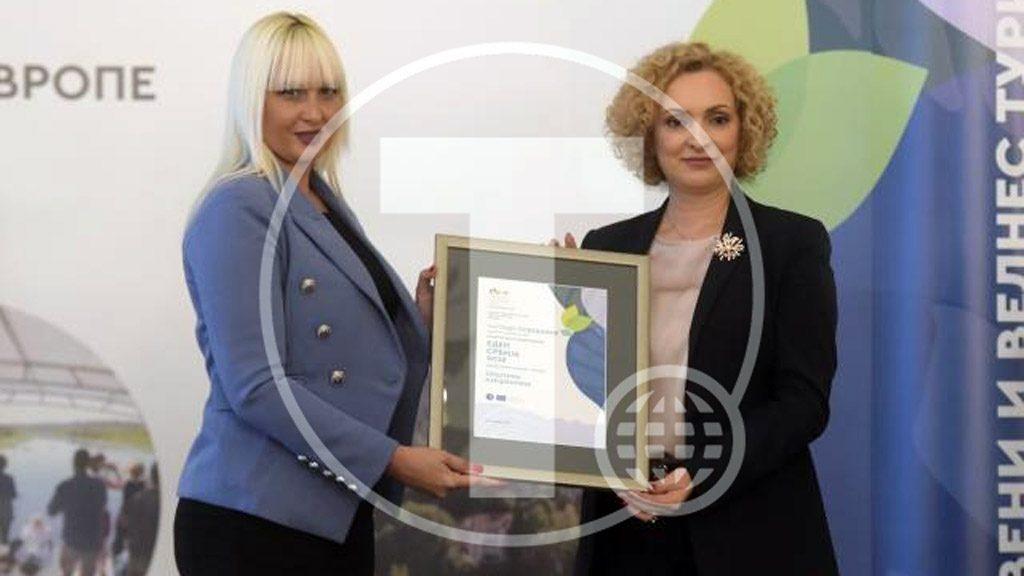 Nagrada Za Izuzetnu Destinaciju 01 1024×576