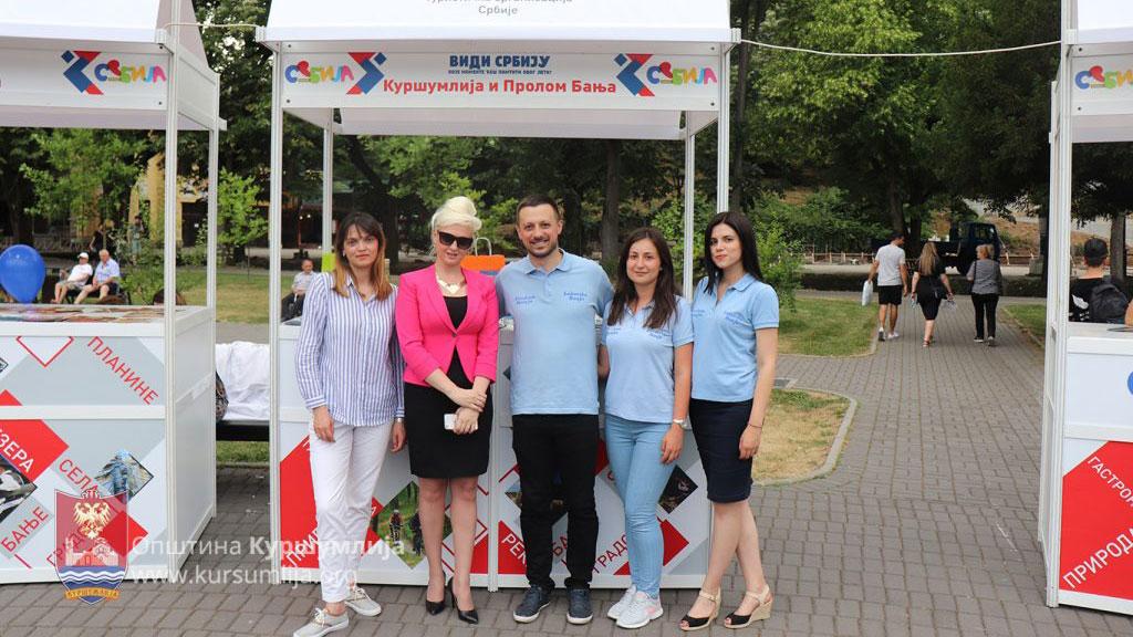 """Врњачка Бања – Промотивна кампања """"Види Србију – које моменте ћеш памтити овог лета?"""""""