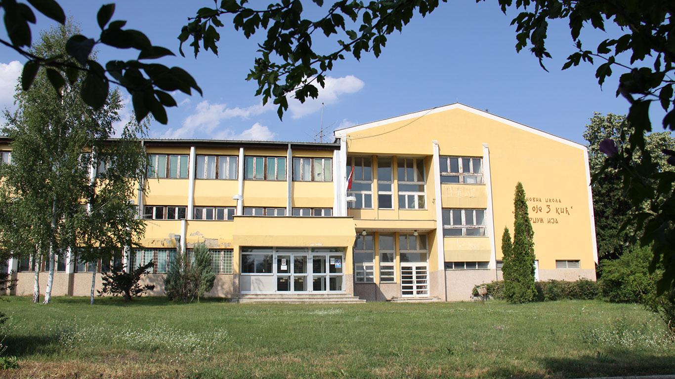 Kursumlija-grad-02