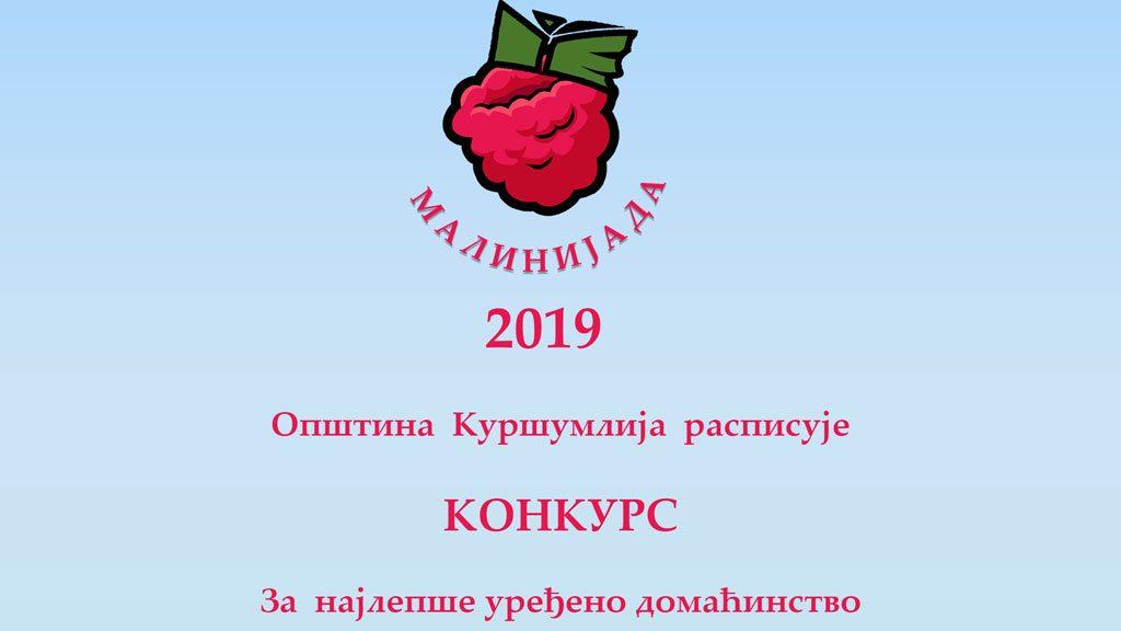 ОпштинаКуршумлијарасписује конкурс за најлепше уређено домаћинство