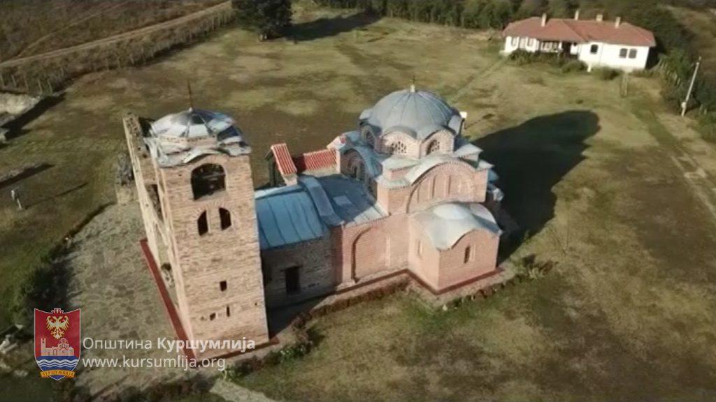 Велики српски јубилеј, 850 година првих Немањиних задужбина  у Куршумлији