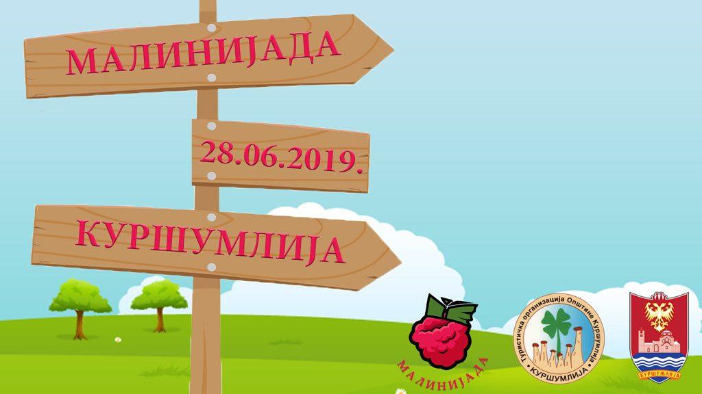 Општина Куршумлија организује девету МАЛИНИЈАДУ