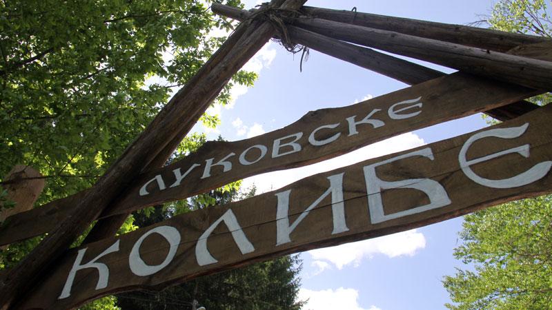lukovske-kolibe-800x450-05