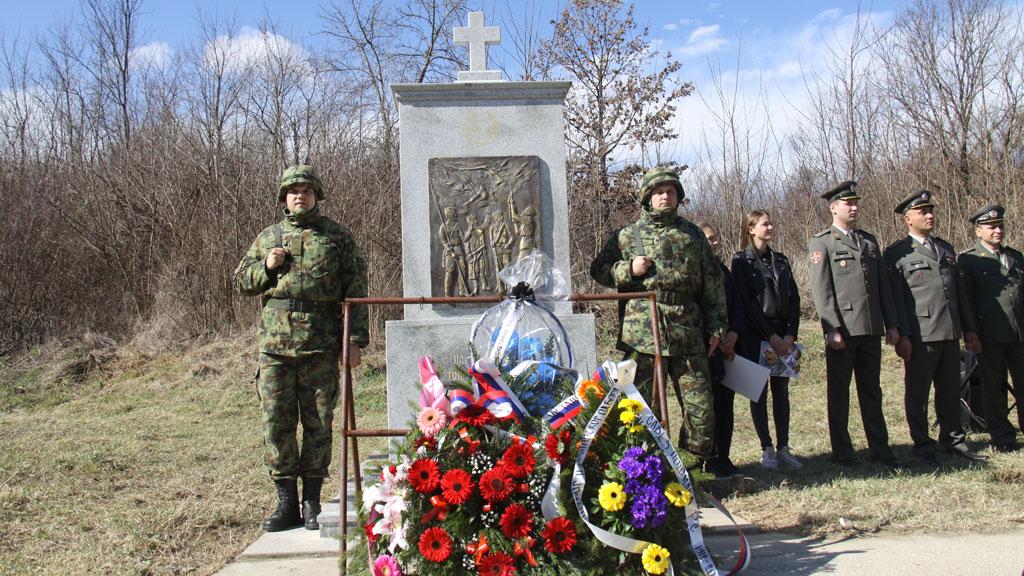 Уз војне почасти обележена 103. годишњица Топличког устанка