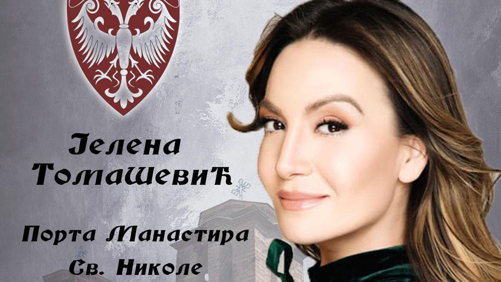 Концерт Јелене Томашевић, Куршумлија у суботу 12. септембра