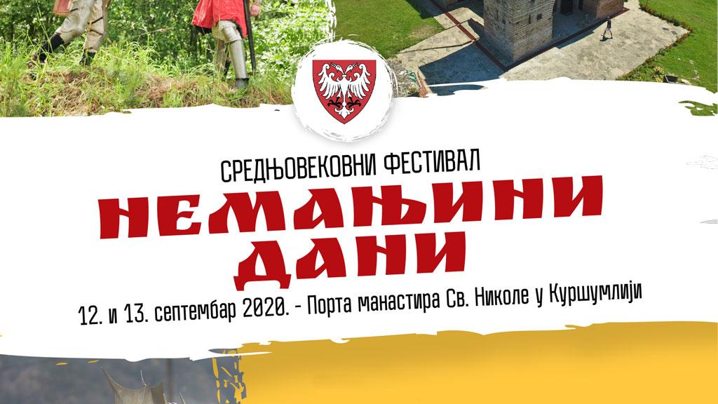 """Најава фестивала """"Немањини дани"""" у Куршумлији"""