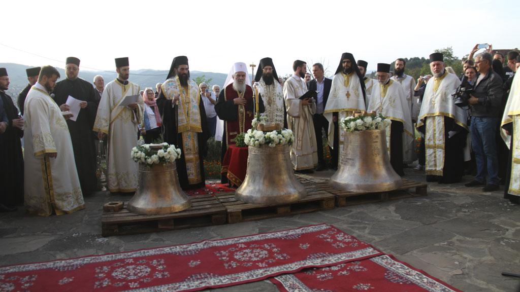 Освећење звона у манастиру Светог Николе у Куршумлији